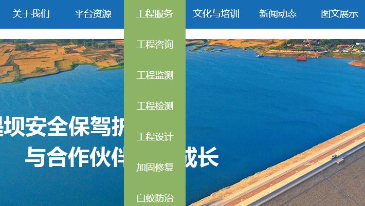 必威官网下载服务.PNG